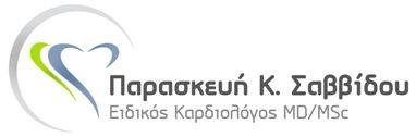 Καρδιολόγοι Αθήνα – Σαββίδου Παρασκευή Λογότυπο